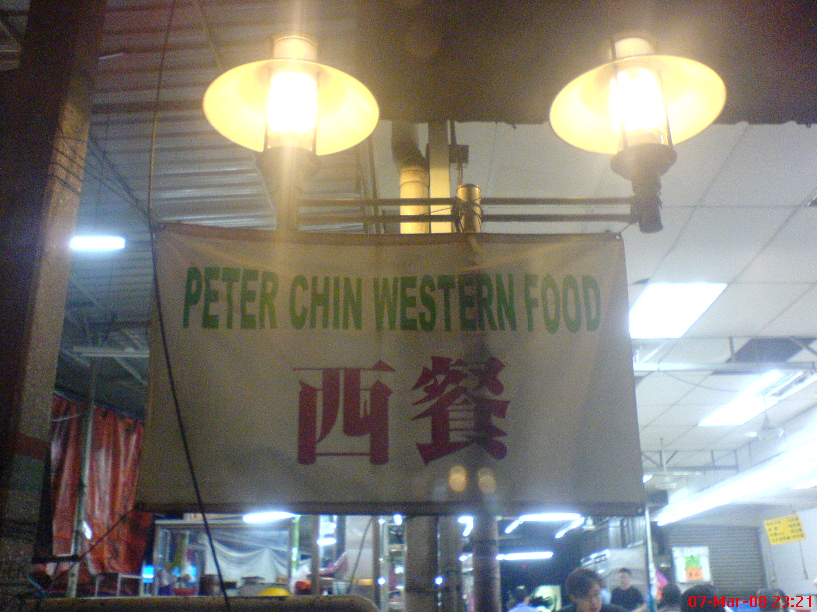 peter chin western food