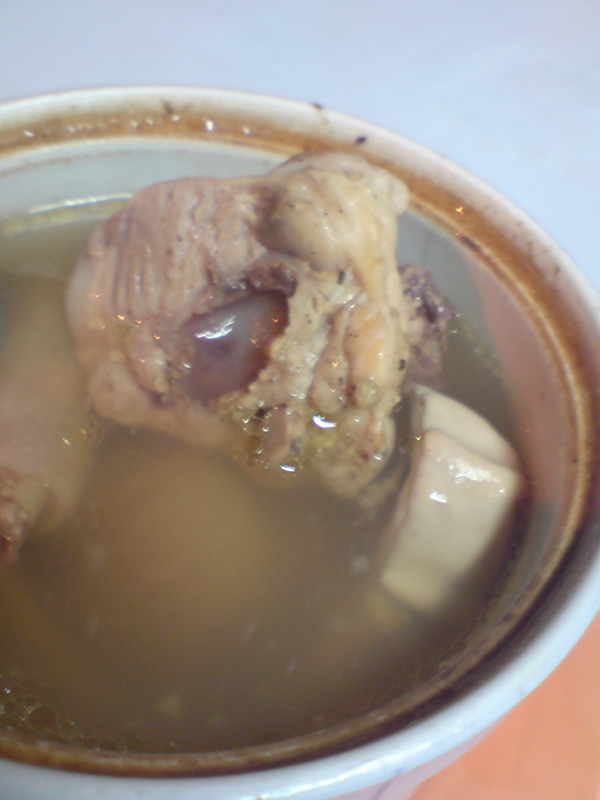 black pepper pig stomach and chicken soup