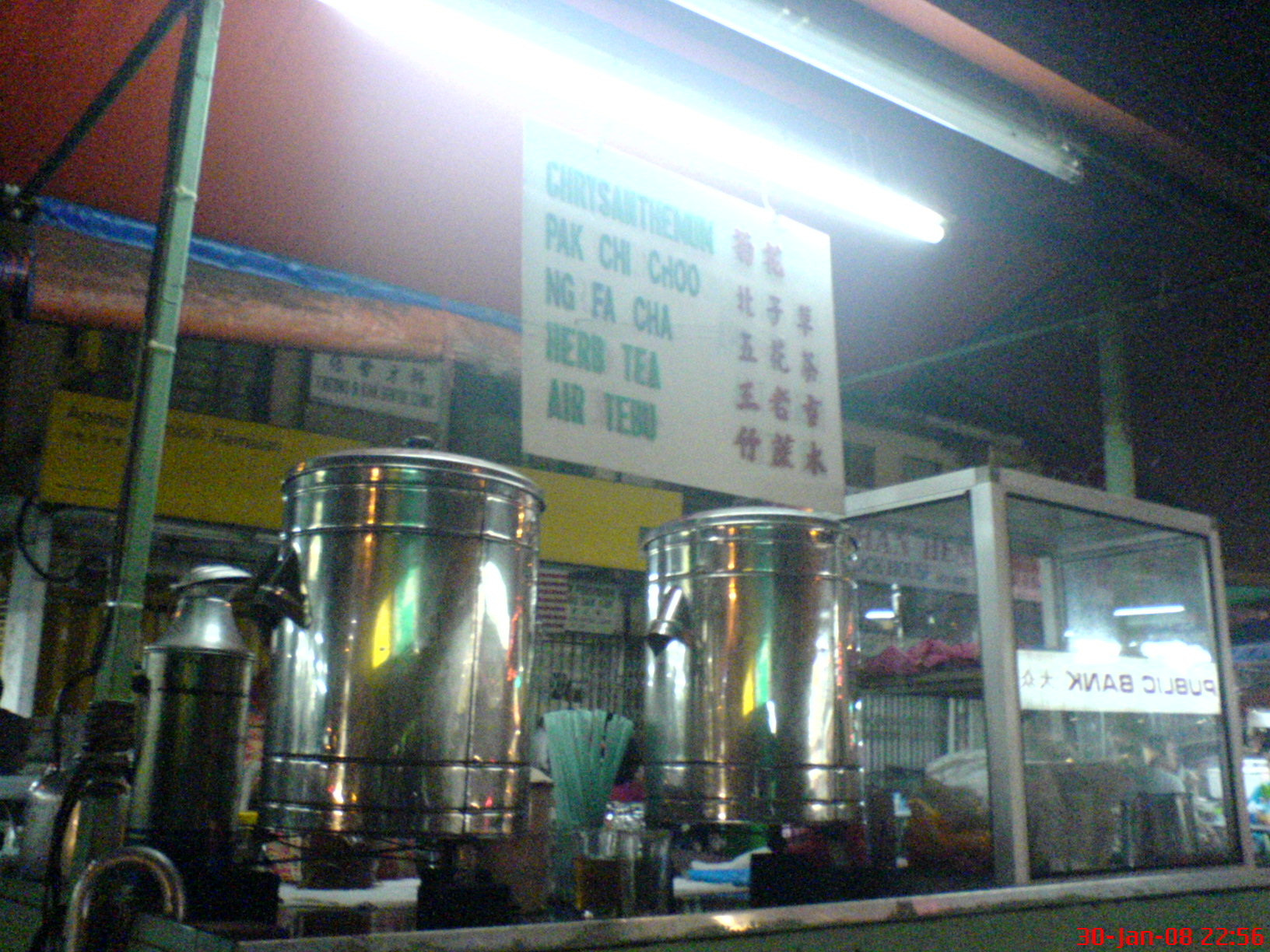 Old herbal drinks @ PJ Old Town
