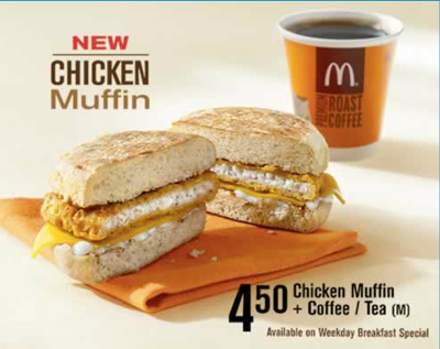 chicken mcmuffin