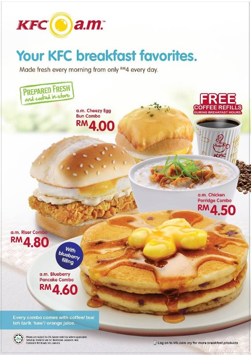 KFC a.m. breakfast set with refillable coffee
